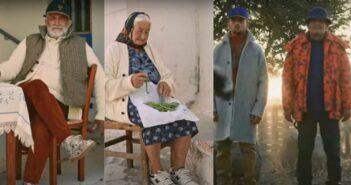 Καμπάνια αμερικανικού οίκου… made in Greece: Πρόβατα, κλαρίνα και γιαγιάδες που καθαρίζουν φασολάκια